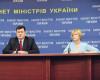 100дней деятельности МЗ Украины:первые достижения идальнейшие планы