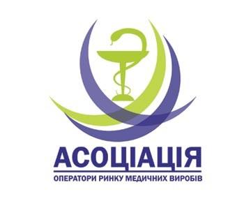 Асоціація «Оператори ринку медичних виробів» направила лист воргани влади напідтримку ініціативи щодо скасування обов'язкового мінімального асортименту для аптек