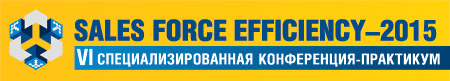 Sales Force Efficiency–2015