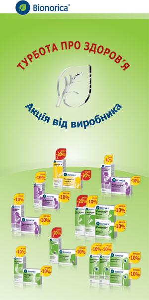 КАНЕФРОН® Н:рациональная терапия инфекций мочевыводящих путей