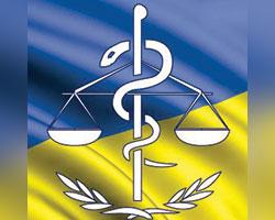 Європейські вимоги, фінансування та доcтупність охорони здоров'я вУкраїні