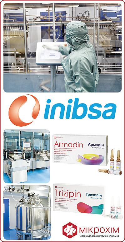 «INIBSA» — европейский вектор компании «МИКРОХИМ»