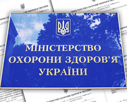 Україна отримала першу партію вакцин проти поліомієліту від ЮНІСЕФ