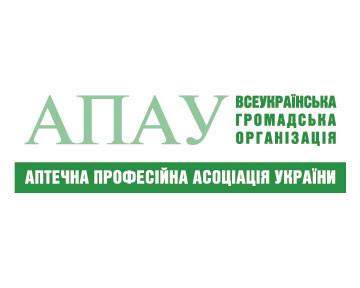 АПАУ звертається до Уряду з проханням вирішити проблему із ліцензуванням господарської діяльності нафармацевтичному ринку