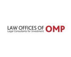 Строк подання інформації про кінцевих вигодоодержувачів юридичних осіб подовжено на4 міс