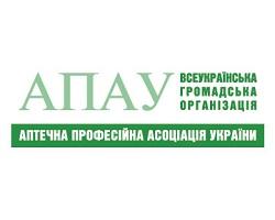 АПАУ вітає колектив «Щотижневика АПТЕКА» з20-річним ювілеєм