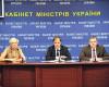 Ігор Перегінець: МОЗ України планує оголосити торги щодо державних закупівель у найближчі 2тиж