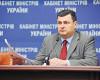 Парламент може розглянути питання відставки Олександра Квіташвілі вже на цьому тижні