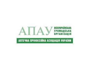 Ліцензування нафармринку зупинене: АПАУ звернулося за роз'ясненням до міністра охорони здоров'я
