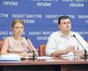 Первые торги могут быть объявлены уже на этой неделе – Александр Квиташвили