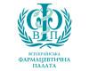 Колапс у сфері ліцензування на фармринку: Всеукраїнська фармацевтична палата просить Прем'єр-міністра України посприяти у його вирішенні