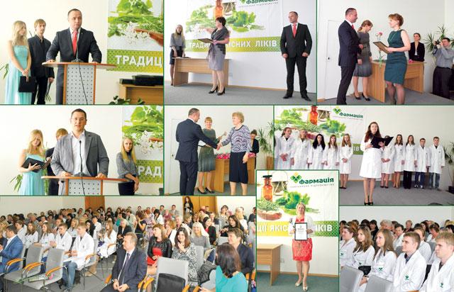 День фармацевта–2015: КП «Фармація» вшановує найкращих фахівців