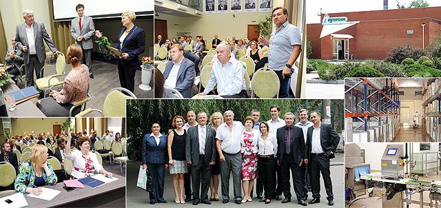 ООРММП Украины определило основные направления деятельности напоследующие 3 года