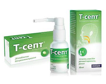 Т-септ®: экстренная помощь при боли вгорле для всей семьи