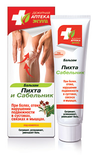 ТОП-средства восенний период изсерии «Дежурная аптека ЭКОЛЛА»