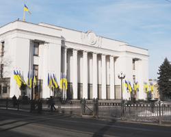 Парламентські слухання щодо реформи охорони здоров'я відбудуться 16грудня