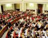 Склад парламентського Комітету зпитань охорони здоров'я оновлено