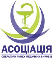 Асоціація «Оператори ринку медичних виробів»