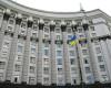 Чергова нарада в КМУ: що встигнуть зробити Уряд та МОЗ України до 1 лютого?