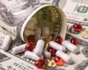 СБУ в Одесі викрила контрабанду китайського сибутраміну