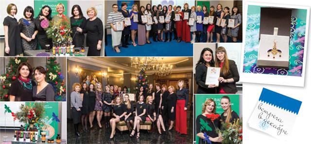 Партнер клуб OLFA: год успеха, впечатлений иновых знаний