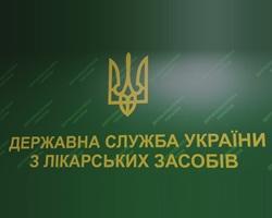 Перешкоди для імпорту ліків відсутні: Держлікслужба України