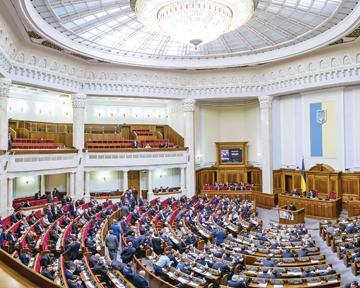 Керівники органів влади усуваються від управління державними підприємствами: Парламент прийняв відповідний Закон