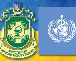 Министерство здравоохранения совместно смеждународными партнерами представило проект поддержки реформ системы здравоохранения