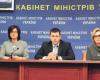 Грип вУкраїні: епідемія триває