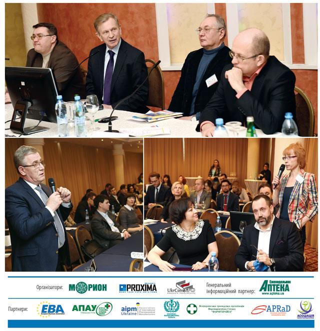 Економічна і регуляторна ситуація нафармринку України та перспективи реформування системи охорони здоров'я