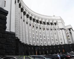 Уряд призначив нового керівника Державної служби України зпитань безпечності харчових продуктів та захисту споживачів