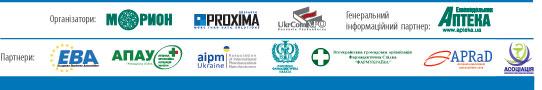 Бізнес-стратегії — дотримуємося балансу. Реалії та перспективи розвитку українського фармринку