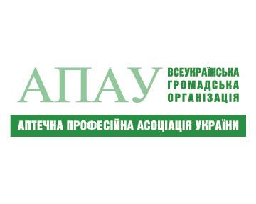 ВУкраїні зростає рівень фармацевтичної опіки