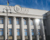 Парламентарі пропонують скасувати деякі кримінально-процесуальні заходи для осіб, підозрюваних у злочинах у сфері обігу підконтрольних речовин