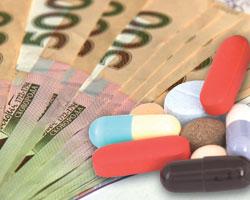 Робота експертно-технічної групи зпитань супроводу закупівель ліків та медичних виробів: інформує МОЗ