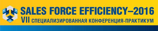 Sales Force Efficiency— тенденции работы внешних служб впериод кризиса