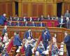 Парламент сформував неповний склад нового Уряду: посада міністра охорони здоров'я залишається вакантною