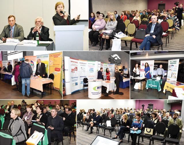«Человек илекарство»— Украина 2016: профессиональный диалог науки ипрактики