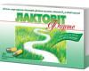 Пробиотики: устойчивость против инфекций ипуть кздоровью всего организма