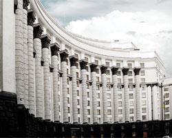 Уряд затвердив Ліцензійні умови провадження господарської діяльності зобігу підконтрольних речовин