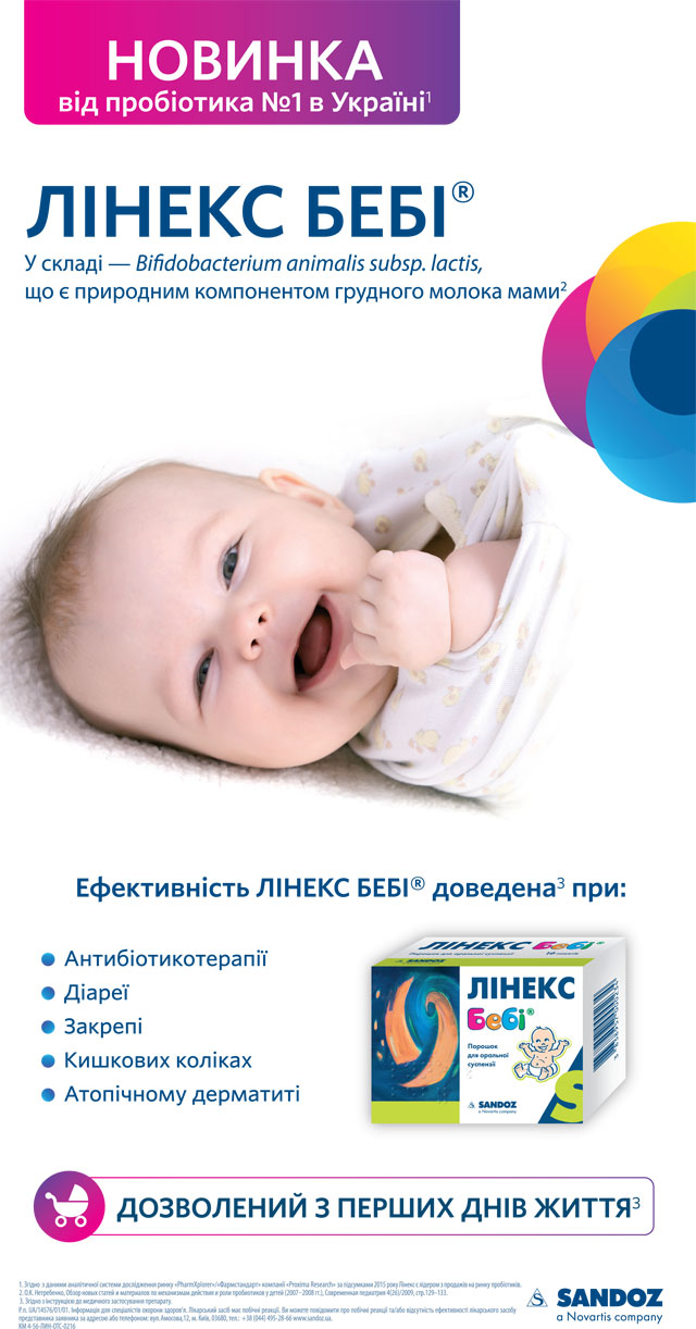 linex01333