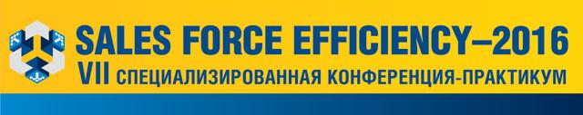 Системы показателей эффективности вуправлении внешней службой