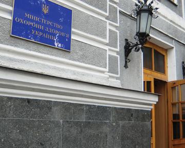 МОЗ України закликає заявників пропонувати дореєстрації лікарські засоби заспрощеною процедурою
