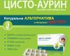 ЦИСТО-АУРИН:Натуральная альтернатива в лечении цистита