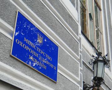 Кадрові ротації вкерівництві МОЗ України: звільнено заступників міністра