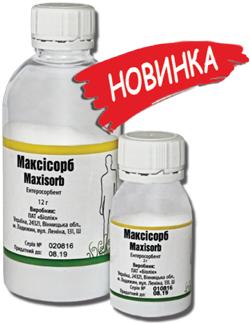 ООО «Украинская фармацевтическая компания»: препараты европейского качества