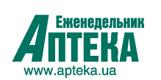 Інтерактивний семінар «Застосування законодавства України в сфері технічного регулювання медичних виробів: теорія і практика»