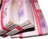 Заживемо? Уряд ініціює двократне підвищення мінімальної заробітної плати з1 січня 2017 р.— до3200 грн.