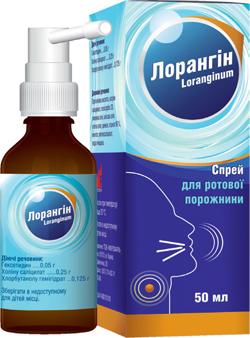 Новинка від вітчизняного виробника для хворого горла
