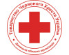 Товариство Червоного Хреста безконтрольно та зчисленними порушеннями витрачало бюджетні кошти: Рахункова Палата